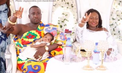 Gifty Anti's royal daughter finally named