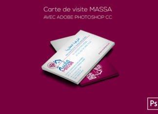 Free Business Card Mockup