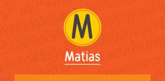 Free Matias Sans Serif Font