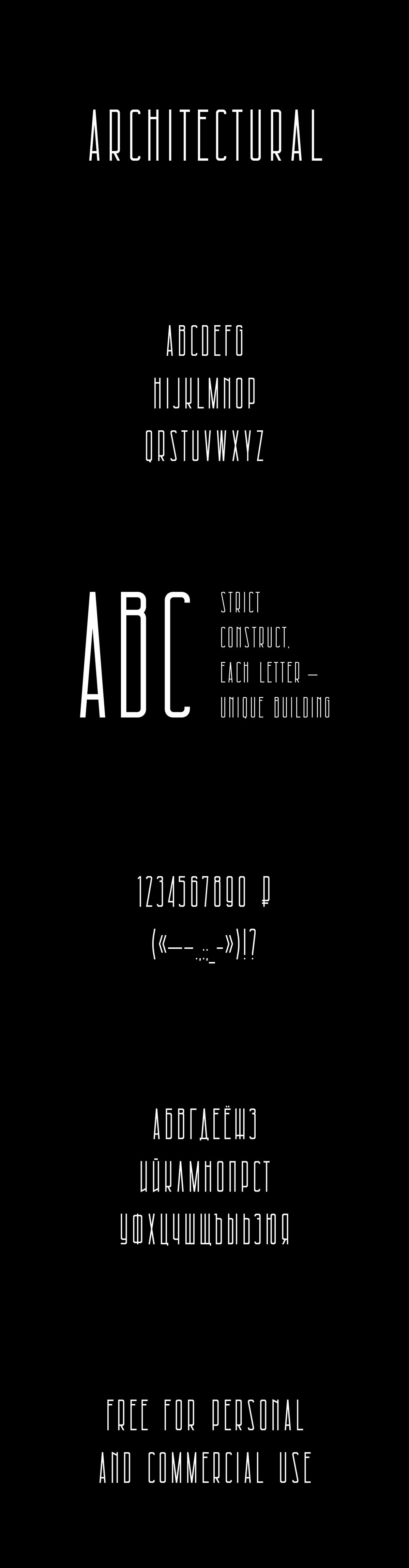 Free Architectural Display Font