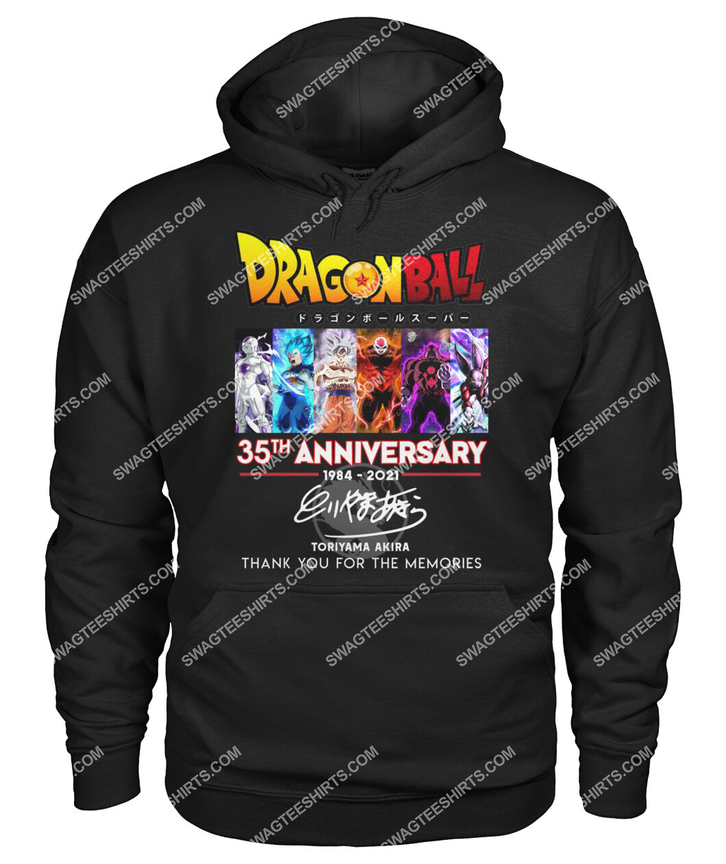 dragon ball z 35th anniversary thank you for memories signatures hoodie 1