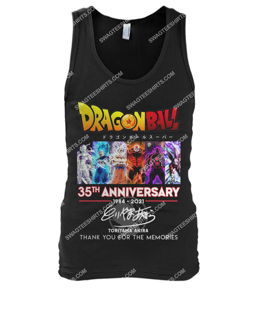 dragon ball z 35th anniversary thank you for memories signatures tank top 1