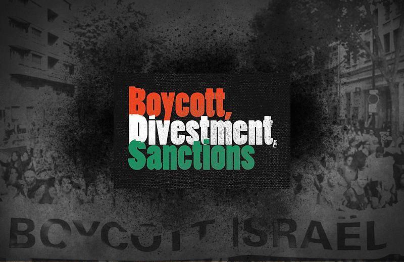 BDS, um boicote à humanidade