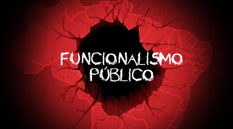 Funcionalismo público x Iniciativa privada: um arranjo prestes a desmoronar