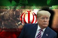 O malvado Trump contra o coitadinho Irã