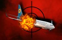 Boeing ucraniano abatido e o cinismo da esquerda em comparar este caso com o de 1988