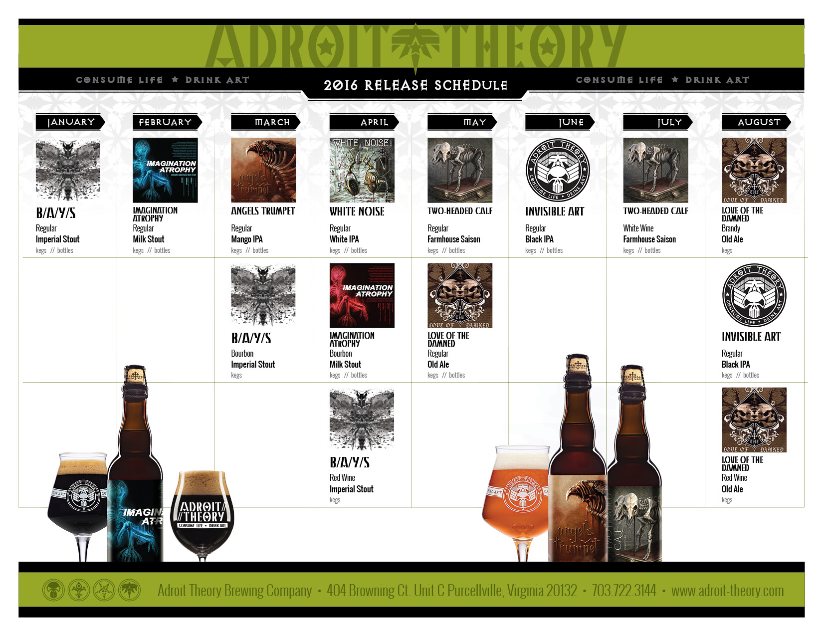 2016 Adroit Theory Beer Release Calendar