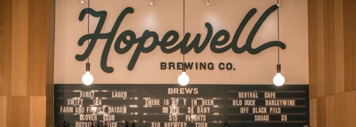 Inside the Tank | Hopewell Brewing Company