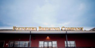 Founders Brewing Opening 2nd Location in Detroit
