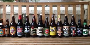 porch beers