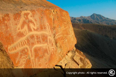 Tour to the Carving Rocks of Chicchitara