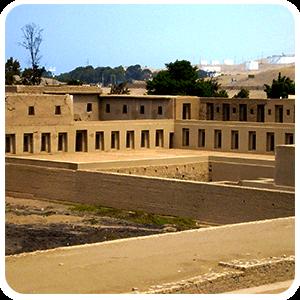 Inca building in Lima Peru