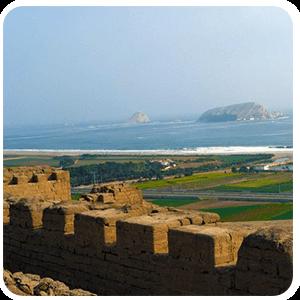 Vista Pachacamac Lima Peru