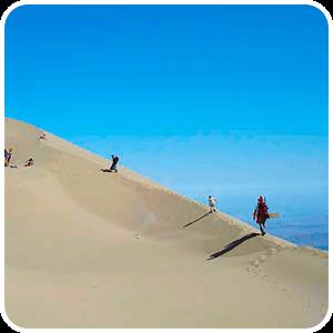 Cima de la Duna Cerro Blanco