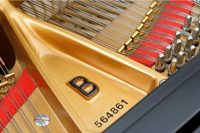 SOLD - new in 2004, nearly un-used STEINWAY Model B Piano