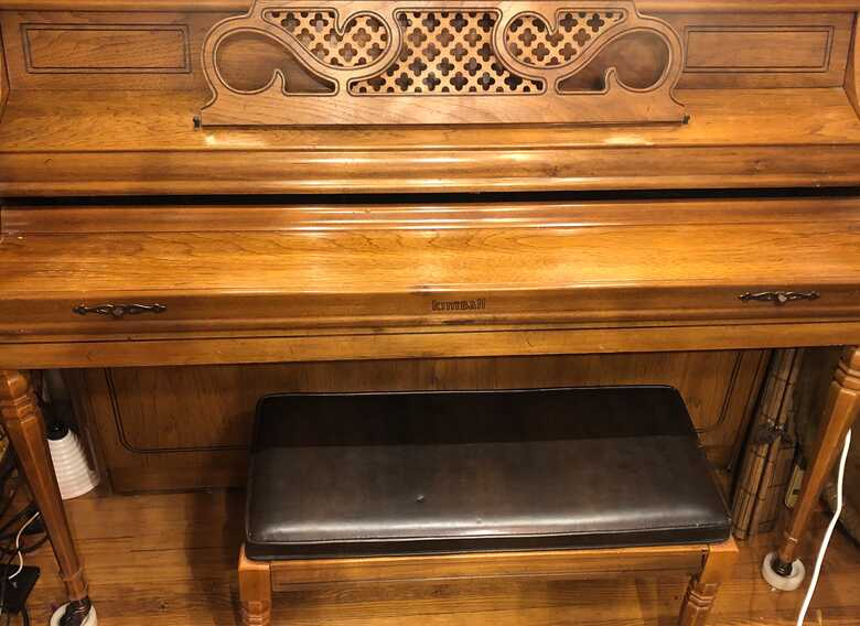 Kimball Upright Piano Made in USA - Excellent Condition