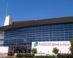 InTrust_Bank_Arena.jpg