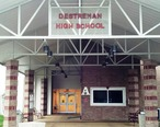 Destrehan_High_School.jpg