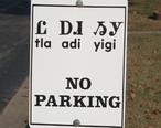 Cwy_no_parking.jpg