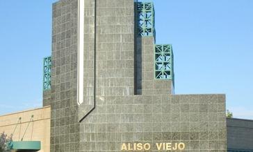 Aliso_Viejo_Library_clock_tower.jpg