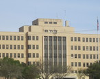 Veterans_Hospital__Big_Spring__TX_IMG_1435.JPG