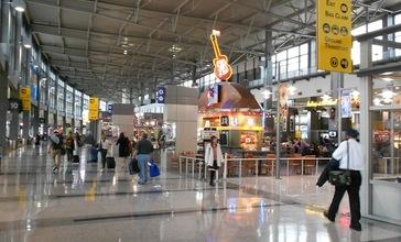 AUS_Airport.jpg