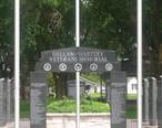 Dallam-Hartley_counties_Veterans_Memorial_IMG_0559.JPG