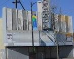 Reseda_Theatre_28_March_2010.JPG