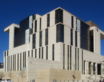 Federal_Courthouse__Austin__TX_IMG_6339.JPG