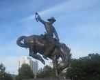 Broncho_Buster__Denver__CO_IMG_5544.JPG