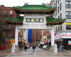 Boston_Chinatown_Paifang.jpg