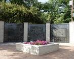 Pennsylvania_Anthracite_Miners_Memorial__Shenandoah_PA_01.JPG
