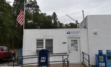Reva_Post_Office_building.jpg