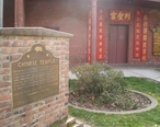 Orovill_chinese_temple_2.jpg