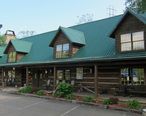 Johnson_County_Visitors_Center__Mountain_City__TN.jpg