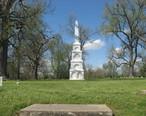 Union_City_Confederate_Monument.jpg