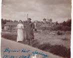 1908_05_Byron_Hot_Springs.jpg