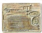Vallejo_home_site_memorial_plaque.jpg