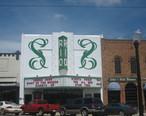 Rio_Theater_in_Center__TX_IMG_0958.JPG