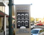 Historic_Canton__TX_Main_Street_banner_IMG_5627.JPG