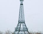 Paris_Texas_Eiffel.jpg