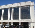 Citizens_Bank_in_Kilgore__TX_IMG_5926.JPG