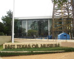 East_Texas_Oil_Museum_building__Kilgore__TX_IMG_5900.JPG