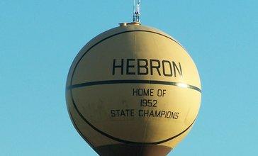 Hebron_Basketball_Tower.jpg