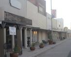 Downtown_Hamlin__TX_IMG_6239.JPG