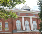 Waterville__ME_City_Hall__2014__IMG_2652.JPG
