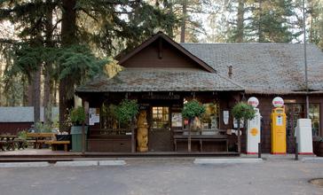 Camp_Sherman_Store.jpg