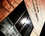 Hairenik_Association_building_-_Watertown__Mass.JPG