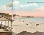 Singing_Beach__Manchester-by-the-Sea__MA.jpg