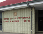 Kamuela__Hawaii_post_office.jpg